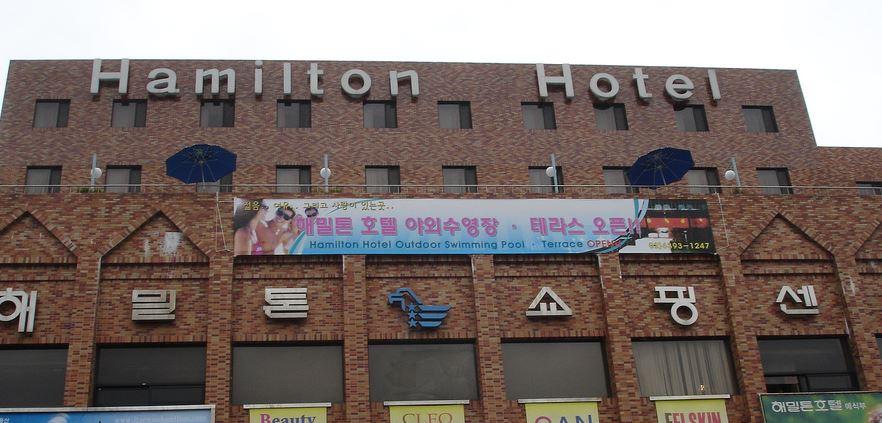 hamilton-hotel-seoul-contact-us